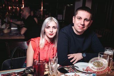 «Дыхание ночи»: Dj Miller (Москва), 22 апреля 2017 - Ресторан «Максимилианс» Тюмень - 37