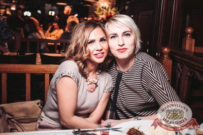 «Дыхание ночи»: Dj Miller (Москва), 22 апреля 2017 - Ресторан «Максимилианс» Тюмень - 38