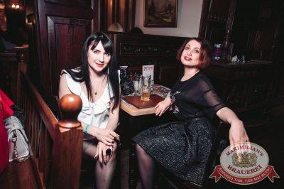 «Дыхание ночи»: Dj Miller (Москва), 22 апреля 2017 - Ресторан «Максимилианс» Тюмень - 40