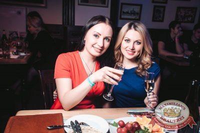 «Дыхание ночи»: Dj Miller (Москва), 22 апреля 2017 - Ресторан «Максимилианс» Тюмень - 42