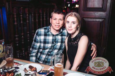 «Дыхание ночи»: Dj Miller (Москва), 22 апреля 2017 - Ресторан «Максимилианс» Тюмень - 44