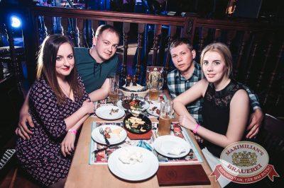 «Дыхание ночи»: Dj Miller (Москва), 22 апреля 2017 - Ресторан «Максимилианс» Тюмень - 45