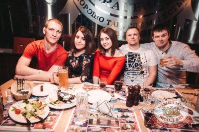 «Дыхание ночи»: Dj Miller (Москва), 22 апреля 2017 - Ресторан «Максимилианс» Тюмень - 47