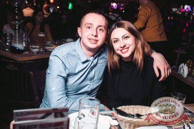 «Дыхание ночи»: Dj Miller (Москва), 22 апреля 2017 - Ресторан «Максимилианс» Тюмень - 50