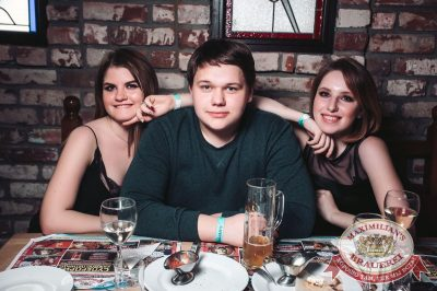 «Дыхание ночи»: Dj Miller (Москва), 22 апреля 2017 - Ресторан «Максимилианс» Тюмень - 53