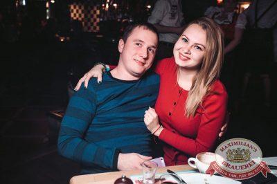 «Дыхание ночи»: Dj Miller (Москва), 22 апреля 2017 - Ресторан «Максимилианс» Тюмень - 54
