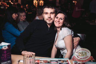 «Дыхание ночи»: Dj Miller (Москва), 22 апреля 2017 - Ресторан «Максимилианс» Тюмень - 55