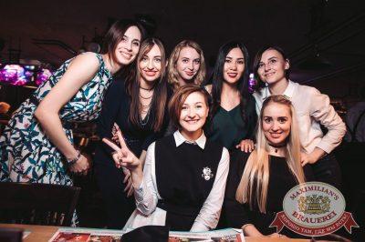 «Дыхание ночи»: Dj Miller (Москва), 22 апреля 2017 - Ресторан «Максимилианс» Тюмень - 56