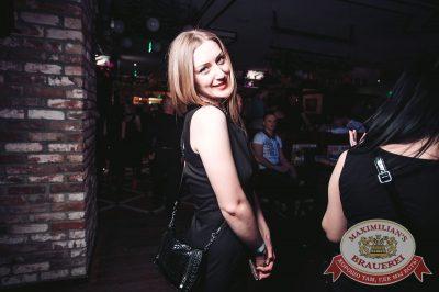 «Дыхание ночи»: Dj Miller (Москва), 22 апреля 2017 - Ресторан «Максимилианс» Тюмень - 6
