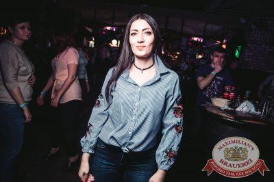 «Дыхание ночи»: Dj Miller (Москва), 22 апреля 2017 - Ресторан «Максимилианс» Тюмень - 7