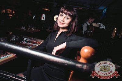 «Дыхание ночи»: Dj Miller (Москва), 22 апреля 2017 - Ресторан «Максимилианс» Тюмень - 8