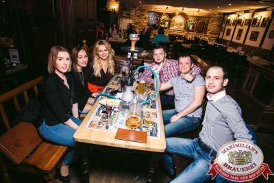 День именинника, 29 апреля 2017 - Ресторан «Максимилианс» Тюмень -