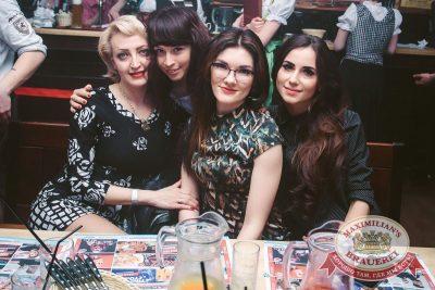 Макс Барских, 18 мая 2017 - Ресторан «Максимилианс» Тюмень - 14