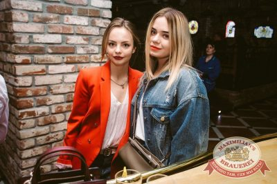 Макс Барских, 18 мая 2017 - Ресторан «Максимилианс» Тюмень - 16