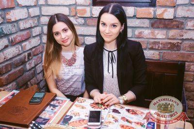 Макс Барских, 18 мая 2017 - Ресторан «Максимилианс» Тюмень - 19