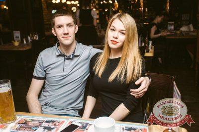 Макс Барских, 18 мая 2017 - Ресторан «Максимилианс» Тюмень - 21