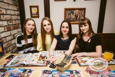 Макс Барских, 18 мая 2017 - Ресторан «Максимилианс» Тюмень - 22