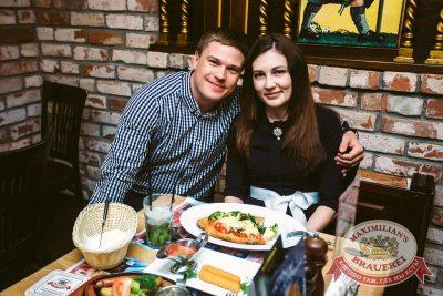Макс Барских, 18 мая 2017 - Ресторан «Максимилианс» Тюмень - 23