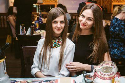 Макс Барских, 18 мая 2017 - Ресторан «Максимилианс» Тюмень - 28