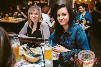 Макс Барских, 18 мая 2017 - Ресторан «Максимилианс» Тюмень - 29