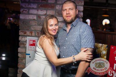 «Дыхание ночи»: Рашен Колбашен, 9 июня 2017 - Ресторан «Максимилианс» Тюмень - 22