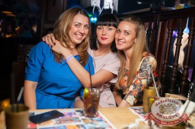 «Дыхание ночи»: Рашен Колбашен, 9 июня 2017 - Ресторан «Максимилианс» Тюмень - 5