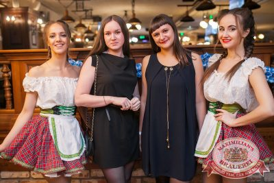День пивовара, 10 июня 2017 - Ресторан «Максимилианс» Тюмень - 1