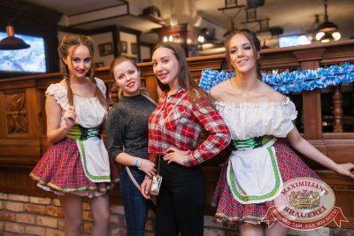 День пивовара, 10 июня 2017 - Ресторан «Максимилианс» Тюмень - 10