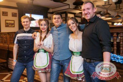 День пивовара, 10 июня 2017 - Ресторан «Максимилианс» Тюмень - 12