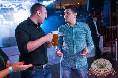 День пивовара, 10 июня 2017 - Ресторан «Максимилианс» Тюмень - 16