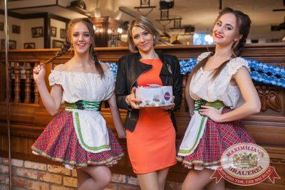 День пивовара, 10 июня 2017 - Ресторан «Максимилианс» Тюмень - 2