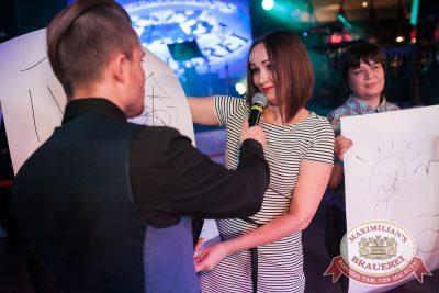 День пивовара, 10 июня 2017 - Ресторан «Максимилианс» Тюмень - 20