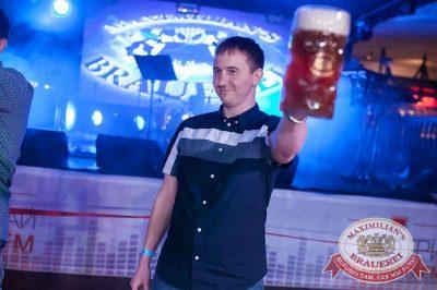 День пивовара, 10 июня 2017 - Ресторан «Максимилианс» Тюмень - 24
