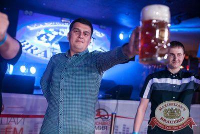 День пивовара, 10 июня 2017 - Ресторан «Максимилианс» Тюмень - 25