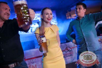 День пивовара, 10 июня 2017 - Ресторан «Максимилианс» Тюмень - 26