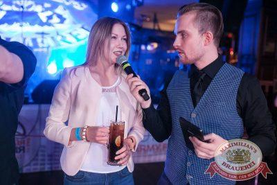 День пивовара, 10 июня 2017 - Ресторан «Максимилианс» Тюмень - 27