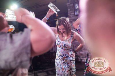 День пивовара, 10 июня 2017 - Ресторан «Максимилианс» Тюмень - 31