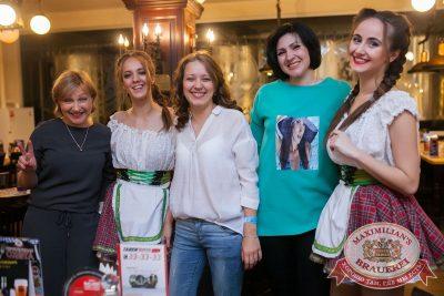 День пивовара, 10 июня 2017 - Ресторан «Максимилианс» Тюмень - 5