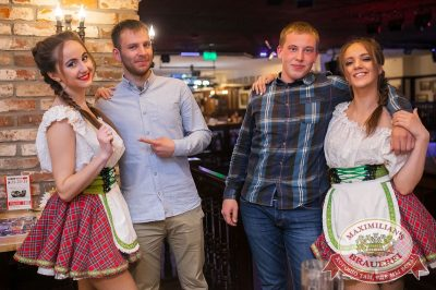 День пивовара, 10 июня 2017 - Ресторан «Максимилианс» Тюмень - 6