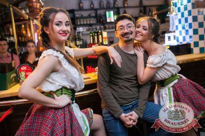 День пивовара, 10 июня 2017 - Ресторан «Максимилианс» Тюмень - 9