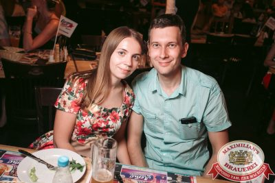 Группа «Градусы», 15 июня 2017 - Ресторан «Максимилианс» Тюмень -