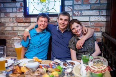 День медика, 16 июня - Ресторан «Максимилианс» Тюмень - 170