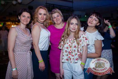 День медика, 16 июня - Ресторан «Максимилианс» Тюмень - 179