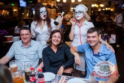 День медика, 16 июня - Ресторан «Максимилианс» Тюмень - 184