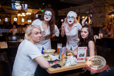 День медика, 16 июня - Ресторан «Максимилианс» Тюмень - 186