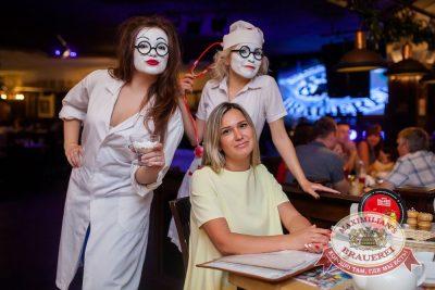 День медика, 16 июня - Ресторан «Максимилианс» Тюмень - 190