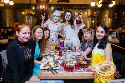 День медика, 16 июня - Ресторан «Максимилианс» Тюмень - 192