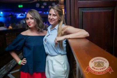 День медика, 16 июня - Ресторан «Максимилианс» Тюмень - 193