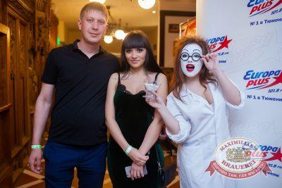 День медика, 16 июня - Ресторан «Максимилианс» Тюмень - 22