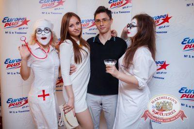 День медика, 16 июня - Ресторан «Максимилианс» Тюмень - 42